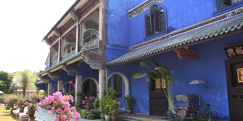 casa albastra