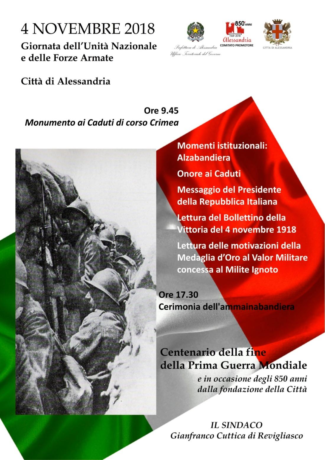 Programma Cerimonia Alessandria 04-11-2018.jpg