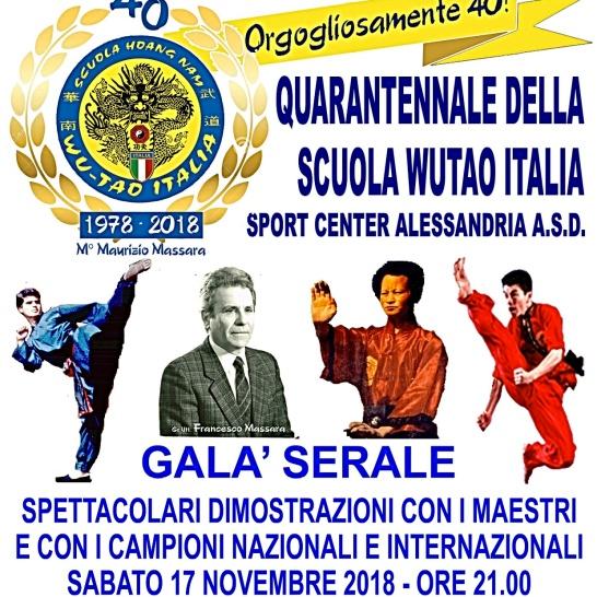cop Galà 40mo Scuola Wutao Italia presso ASD Sport Center Alessandria