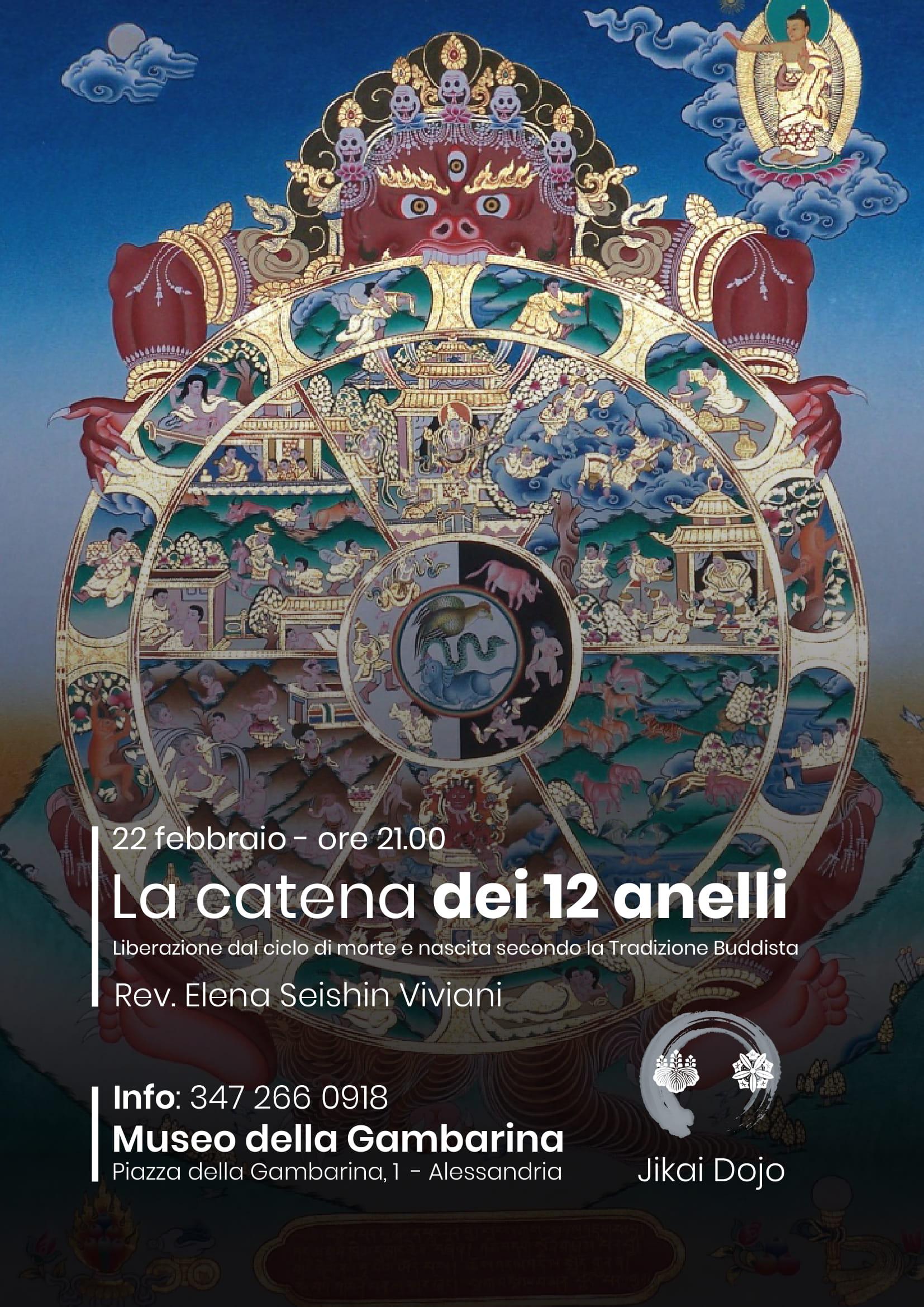 catena Locandina Alessandria2-1.jpg