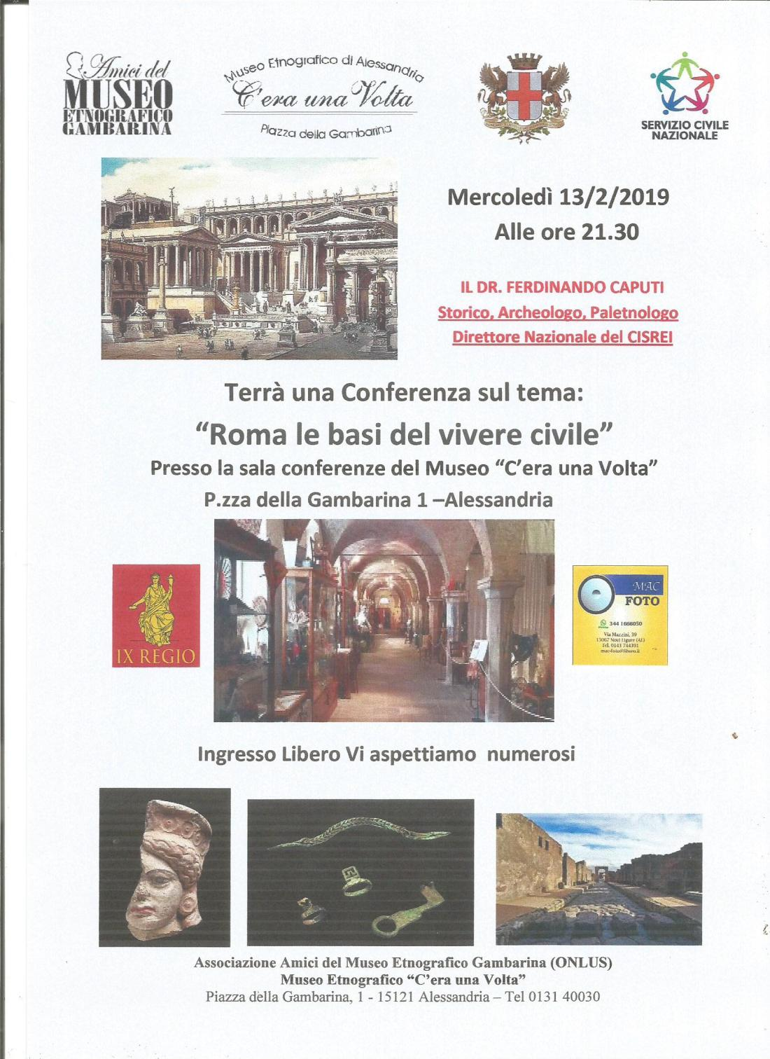 museo locroma20190014