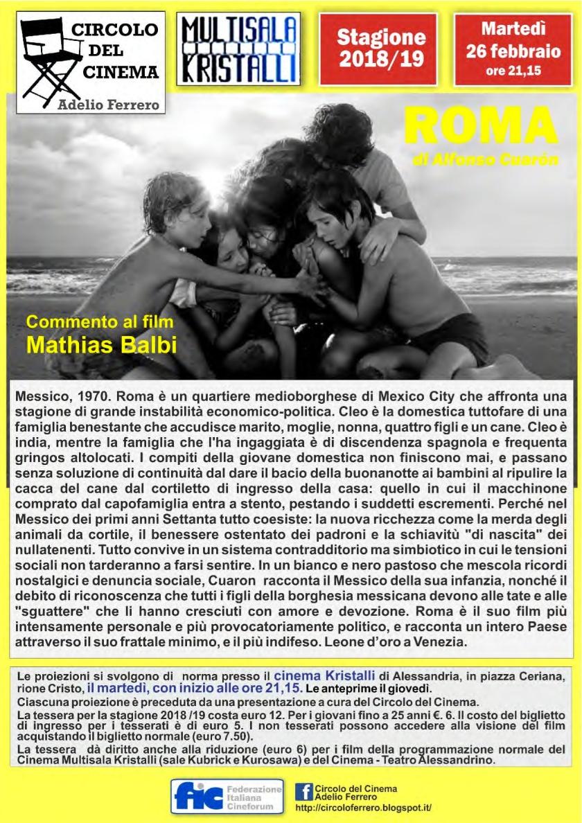 Roma_Cuaron__r