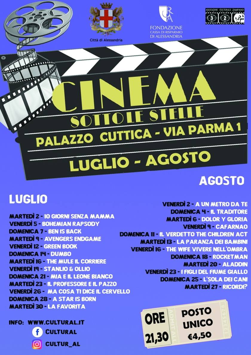 Cinema sotto le stelle_Alessandria_estate 2019.jpg