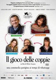 Cinema&Spettacolo. Il gioco delle coppie di Olivier Assayas. Recensione di Maurizio Coscia(Sargon)