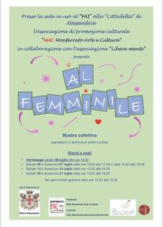 """Arte&Mostre. Mostra collettiva d'Arte """"AL FEMMINILE"""" in Cittadella (Alessandria). Servizio fotografico a cura di Maurizio Coscia(Sargon)"""