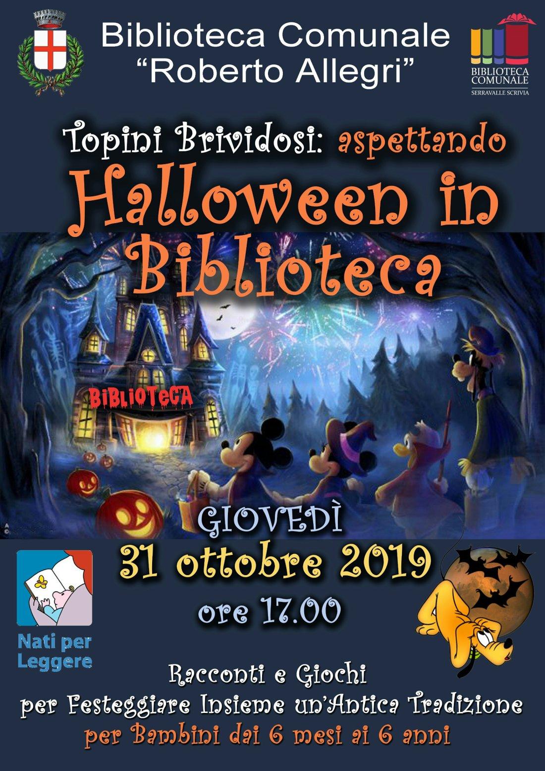 halloween 2019747379657..jpg