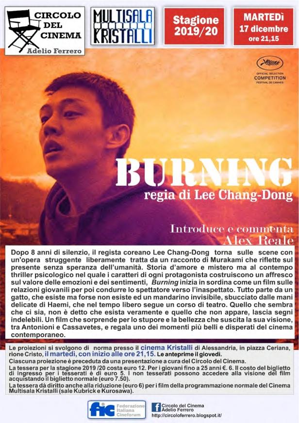 Burning_Lee Chang-dong_10_r