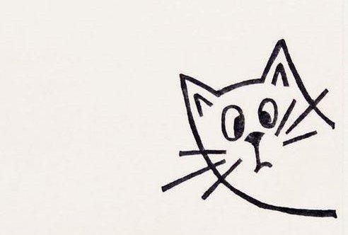 gatto-marzio-2446009599447229703.
