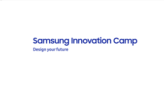 Samsung-Innovation-Camp-Logo
